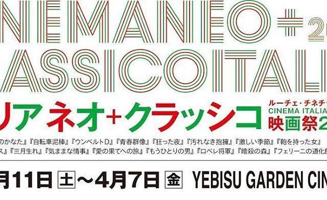 Announcing the first edition of cis Tokyo from 11 marchhellip